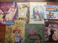 Отдается в дар Книги детские тонкие СССР