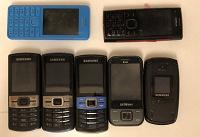 Отдается в дар Телефоны Самсунг