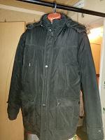 Отдается в дар Куртка зимняя мужская.