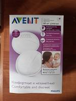 Отдается в дар Бюстгальтерные прокладки/вкладыши для кормящих мам Avent.