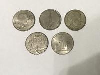 Отдается в дар Юбилейные рубли