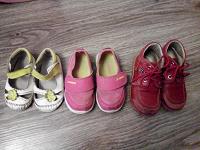 Отдается в дар Детская обувь 22, 23, 24