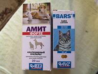 Отдается в дар Препарат для животных