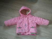 Отдается в дар Тёплая курточка на девочку