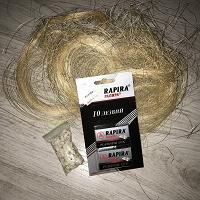 Отдается в дар Сизаль, косая бейка, новые бритвенные лезвия