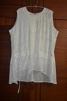 Отдается в дар Летняя женская блуза 54-56 размер