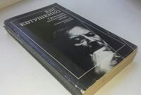 Отдается в дар Книга «Граждане, послушайте меня...» Е.Евтушенко