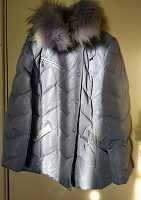 Отдается в дар Зимняя куртка Savage Б\У