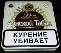 Отдается в дар Фабричный жестяной портсигар «Донской Табак»