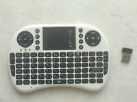 Отдается в дар Карманная клавиатура