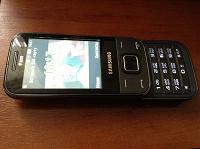 Отдается в дар Мобильный телефон