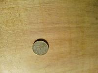 Отдается в дар 10 копеек ссср монета
