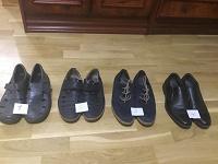 Отдается в дар Обувь мужская/подростковая