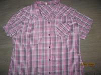 Отдается в дар блузка летняя 56 размер