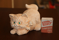 Отдается в дар Сувенир Кошка