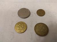 Отдается в дар Коллекционерам монет.