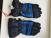 Отдается в дар Перчатки лыжные