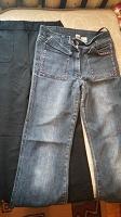 Отдается в дар Брючки и джинсы для девочки на 10-12 лет