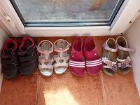 Отдается в дар Босоножки и кроссовки до 32 размера