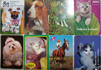 Отдается в дар Календарики с животными
