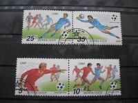 Отдается в дар Две сцепки марок СССР