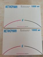 Лекарство Метформин 1000 мг