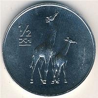 Отдается в дар Монета Северной Кореи