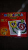 Отдается в дар Игра «Мозаика» 3-9 лет