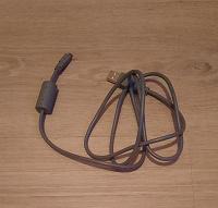 Отдается в дар USB-кабель