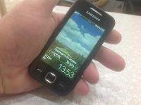 Отдается в дар Звонилка--смартфон