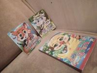 Отдается в дар Книжки малышу
