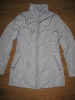 Отдается в дар Куртка женская 44 размер