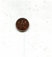 Отдается в дар 10 вон 2007 Южная Корея