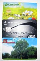 Отдается в дар 3 пластиковых карты