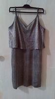 Отдается в дар платье размер L