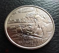 Отдается в дар Монета 10 гривен Украина