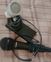 Отдается в дар Предметы: микрофоны