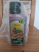 Отдается в дар Удобрение для комнатных растений