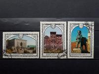 Отдается в дар Архитектурные памятники Армении. Марки СССР.