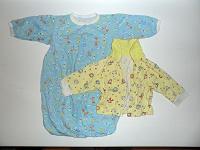Отдается в дар Одежда для новорожденного (Мальчик)