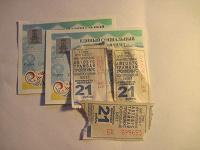 Отдается в дар проездные билеты г.Тверь в коллекцию