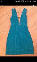 Отдается в дар Платье размер 40 (рос)