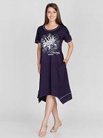 Отдается в дар Платье. Цвет: темно-синий. размер 60.