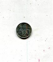 В коллекцию — Индонезия 100 рупий 1999