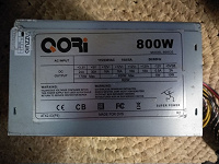 Отдается в дар чиненый Блок питания Qori 800W (?)