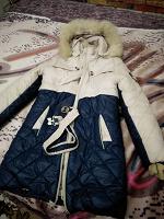 Отдается в дар Зимняя курточка/пальто