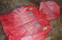 Отдается в дар Куртка для девочки весна осень