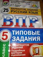 Отдается в дар учебники русского языка 5-6 класс