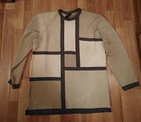 Отдается в дар Женский свитер