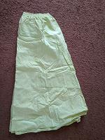 Отдается в дар Летная, винтажная юбка р.44-46.